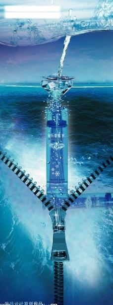 钻石微雕水灯片创意设计图片