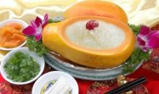 木瓜炖雪蛤图片