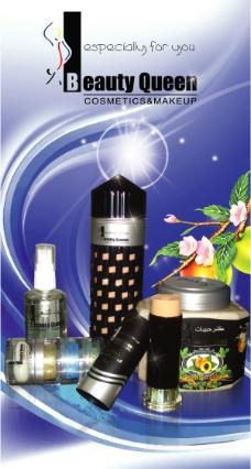 选美皇后化妆品广告图片