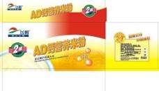 AD钙营养米粉图片