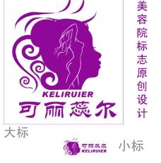 美容院原创标志设计图片