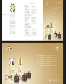化妝品折頁圖片