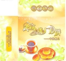 中秋月饼包装图片