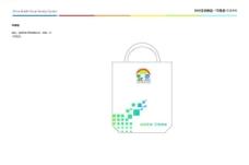 中国移动世博会联合环保袋图片