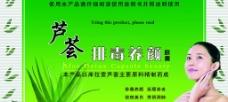 芦荟 排毒养颜胶囊 药品包装图片