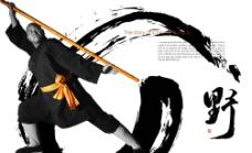 少林和尚 武术 水墨 意境图片