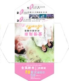 婚纱宣传单礼物口袋图片