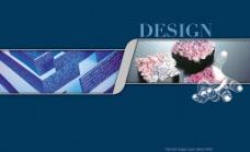 科技画册广告设计模板图片