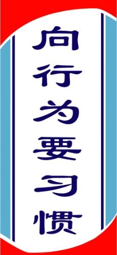中国平安保险图片