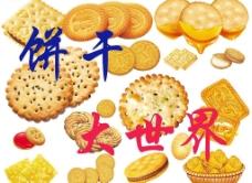 各种饼干图片