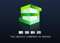 蜀信信息产业图片