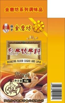 包子饺子调料袋图片