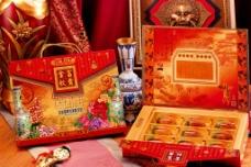 富贵金秋月饼盒图片