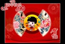 虎年 新春图片