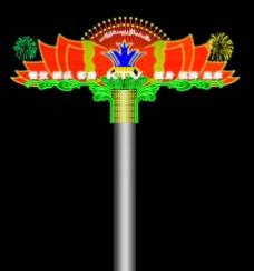 立柱 霓虹灯 分层 效果 图图片