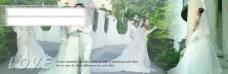 宽屏婚纱模板