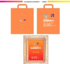 杭州休闲购物节图片