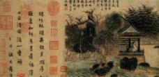 王羲之观鹅图片
