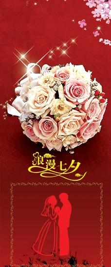 杨洋拿玫瑰花图片_康之园
