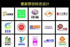 企业标志及地产标志集合图片
