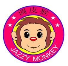 调皮猴图片