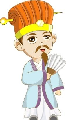 诸葛亮孔明卡通版图片