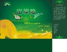 山茶油设计方案一图片