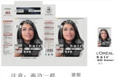 美发 欧莱雅 离子烫 包装 设计图片