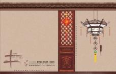 红火火川菜酒家菜谱封面图片