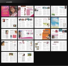 医疗杂志_玛利亚图片