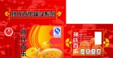 孙氏百乐水果罐头箱图片