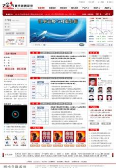 股票信息网图片