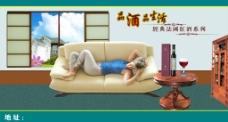 红酒墙贴广告图片
