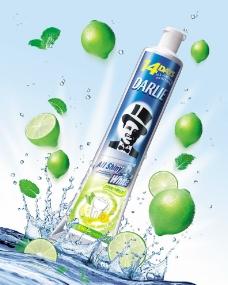 牙膏广告图片