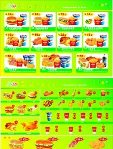 炸鸡汉堡菜单图片