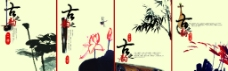 中国风 古韵四曲图片
