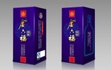 金六福特曲外盒 蓝图片