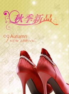 秋季新品鞋图片