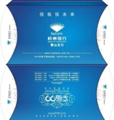 杭州银行包装图片