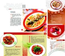 餐厅菜单海报图片
