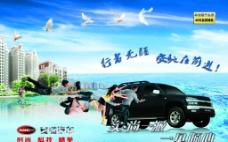 安驰汽车海报图片