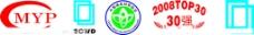木门行业荣誉标示图片