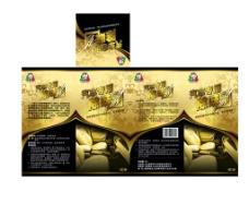 竹美人包装设计图片