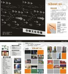 广告公司三折页图片
