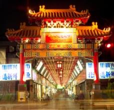 華西街图片