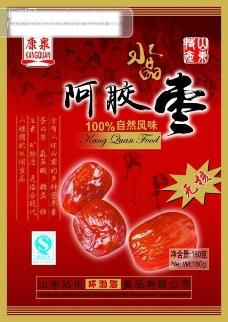 阿胶水晶枣包装设计师DVD01