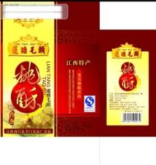 香葱桃酥包装设计师DVD01