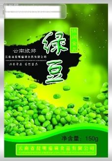 绿豆休闲食品包装设计师DVD01