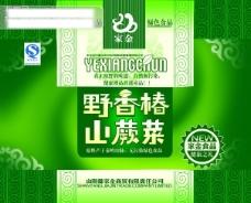 野香椿山蕨菜包装设计师DVD01