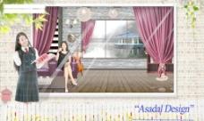 看书的女孩与墙面风景广告素材图片